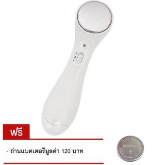 Facial Massager Beauty Face Wash Clean เครื่องนวดหน้าระบบไอออนนิค ขนาดพกพา + พร้อมถ่าน - White มูลค่า159บา