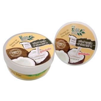 ครีมบำรุงผิวน้ำมันมะพร้าวสูตรเข้มข้น Coconut oil shea butter