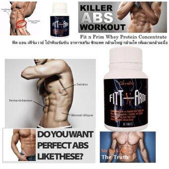 Fit n Firm Whey Protein Concentrate ฟิต แอน เฟิร์ม เวย์ โปรตีนเข้มข้น อาหารเสริม ซิกแพค กล้ามใหญ่ กล้ามโต เพิ่มกล้ามเนื้อ 60 Tablets