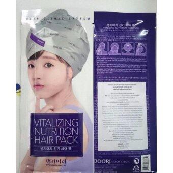 Dang Gi Meo Ri Vitalizing Nutrition Hair Pack แบบหมวก 35g.