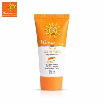ครีมกันแดดไมนัส Minus Sun Facial Ultra Sun ProtectionSPF40 PA+++25g.#Ivory