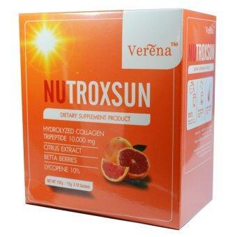 Verena Nutroxsun เวอรีน่า นูทรอกซ์ซัน คอลลาเจน ลดฝ้า ป้องกันแสงแดด หน้าอ่อนเยาว์ บรรจุ 10 ซอง (1 กล่อง)