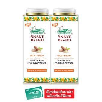Snake Brand แป้งตรางู กลิ่นทานาคา 280g. x 2