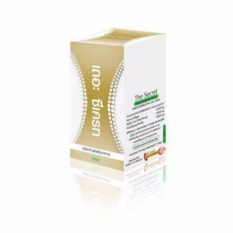 Verena The Secret กล่องทอง ผลิตภัณฑ์เสริมอาหาร เพื่อลดน้ำหนัก 30 caps