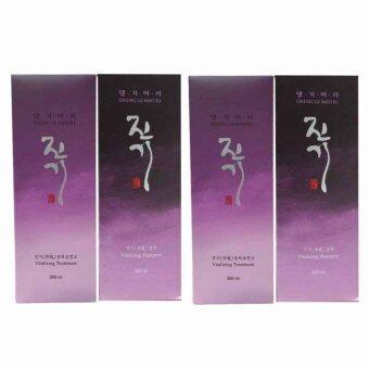 Daeng Gi Meo ri Shampoo 300ml. + ครีมนวด Vitalizing Treatment 300ml (2 เซ็ท)