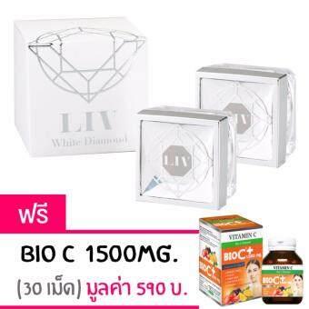 Liv White Diamond Cream ลิฟ ไวท์ ไดมอนด์ วิกกี้แนะนำ บำรุงผิวหน้า เนื้อครีมเข้มข้น (30 ml. x 2กระปุก) แถมฟรี! Bio C Acerola Cherry + Zinc (30 เม็ด)