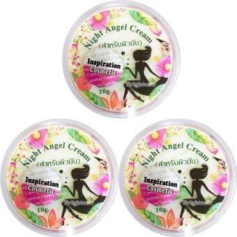 ครีมเทวดา Night Angel Cream ผิวมัน ( ขนาด 10 กรัม/กระปุก x 3 กระปุก)