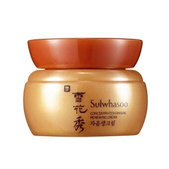 Sulwhasoo Concentrated Ginseng Renewing Cream ขนาดทดลอง 1 กระปุก x 5ml.