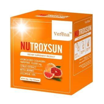 Verena NUTROXSUN นูทรอกซัน คอลลาเจน ช่วยกันแดด (10 ซอง)