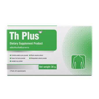 TH PLUS Special Formula (60 แคปซูล) BIM100 เลขที่ 51-1-20856-1-0015