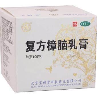ครีมบัวหิมะ เป่าฟูหลิง Bao Fu Ling Compound Camphor Cream 100g (1 กล่อง)