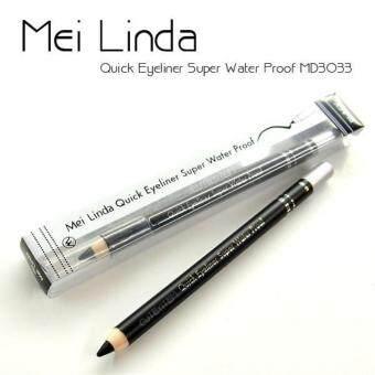 Mei Linda อายไลน์เนอร์กันน้ำ Quick Eyeliner Super Waterproof (สีดำ)