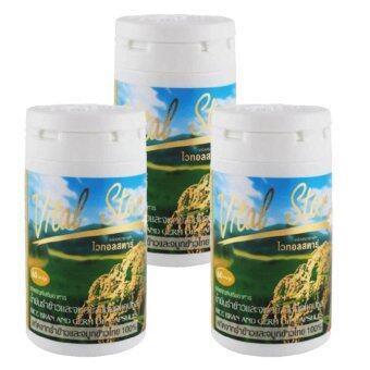 ไวทอล สตาร์ น้ำมันรำข้าวและจมูกข้าว Vital Star Rice Bran And Germ Oil 60 Capsule 3 Bottle