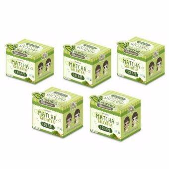 Matcha Greentea Cream 10 g.ครีมชาเขียว บำรุงหน้ากระจ่างใส (5กล่อง)