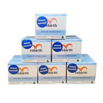 Rebirth ครีมอีมู สูตรoriginal สำหรับกลางคืน 100 g. ( 6 กระปุก )