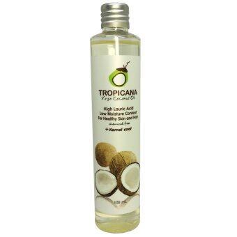 Tropicana น้ำมันมะพร้าวสกัดเย็นบริสุทธิ์ 100 มิลลิลิตร
