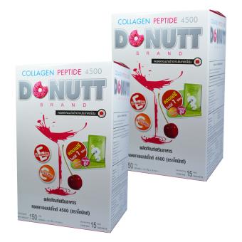Donut Collagen Peptide โดนัท คอลลาเจน เปปไทด์ 4500mg. บรรจุกล่องละ 15ซอง (2กล่อง)