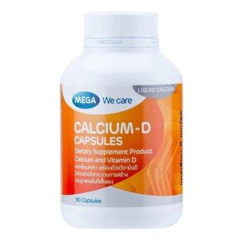 Mega We Care Calcium-D 20แคปซูล (1แถม1 มูลค่า160.-)