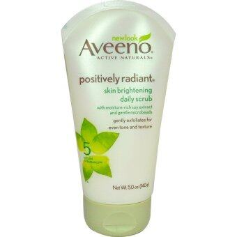 Harga Aveeno, Active Naturals, Positively Radiant, Skin Brightening Daily Scrub