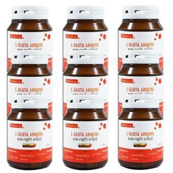 Shining L-Gluta Armoni แอล-กลูต้า อาโมนิ อาหารเสริมเร่งผิวขาว บรรจุ (30 เม็ด x 9 กระปุก)