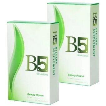 B5ลดน้ำหนักผลิตภัณฑ์ บีไฟท์(30แคปซูลx 2กล่อง)