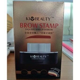 ปั้มคิ้ว Kiss Beauty Brow Stamp No.03น้ำตาลเข้ม