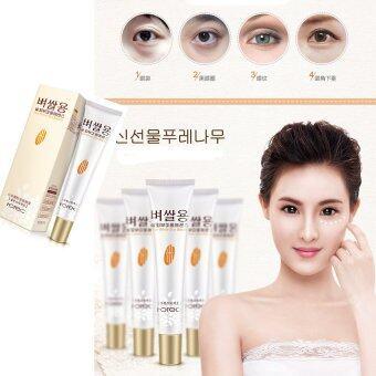Rice White Skin Beauty Eye Cream ครีมบำรุงผิวยกกระชับและลดเลือนริ้วรอยแห่งวัยรอบดวงตา20 กรัม