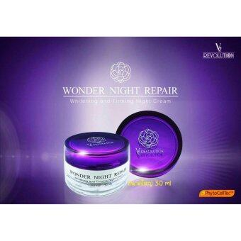 ครีมวีทู V2 Revolution wonder night repair 30 ml