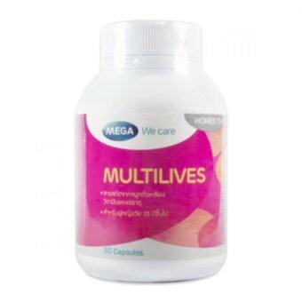 Mega We Care Multilives เสริมสร้างผิวพรรณ ปรับสมดุลระบบฮอร์โมนผู้หญิง (30 แคปซูล)