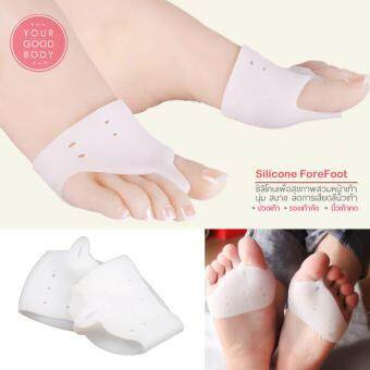RENS ซิลิโคนป้องกันหน้าเท้า นิ้วโป้งเท้าคดเก (Silicone Forefoot Cover) จำนวน 1 คู่