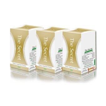 Verena The Secret กล่องทอง ผลิตภัณฑ์เสริมอาหาร 3 กล่อง