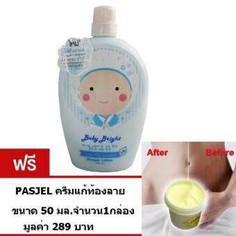 Baby Brightเจลอาบน้ำ ครีมอาบน้ำ โลชั่นอาบน้ำ คอลลาเจน นมแพะ750ml