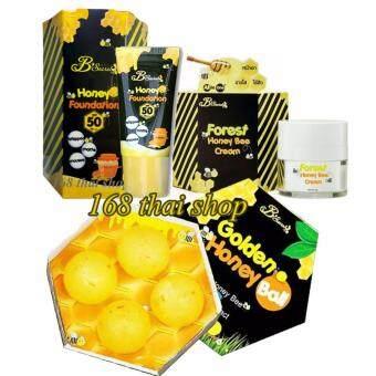 B'Secret Honey Foundation spf 50 PA++ กันแดดละลายได้ 20 กรัม +ครีมน้ำผึ้งป่า บรรจุ 15 กรัม+มาส์กลูกผึ้ง (1 กล่อง)