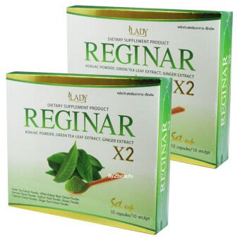 Reginar รีจิน่า Setup ผลิตภัณฑ์อาหารเสริม ลดน้ำหนัก จำนวน 2 กล่อง (กล่องละ 10 แคปซูล)