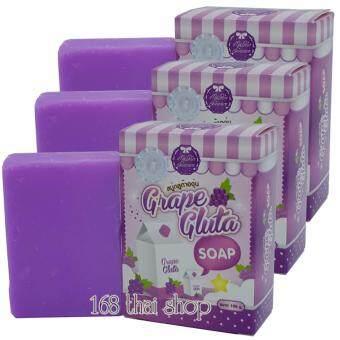 Marin Skincare Grape Gluta Soap สบู่กลูต้าองุ่น ฟอกผิวขาวออร่า 100 g. x 3 ก้อน