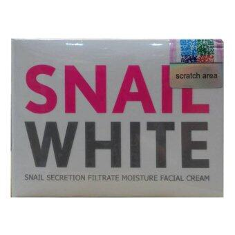 SNAIL WHITE CONCENTRATE FACIAL CREAM ช่วยฟื้นบำรุงผิวให้กระชับ เต่งตึง 5ml (1 กล่อง)