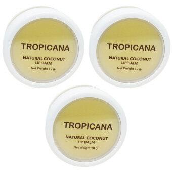 Tropicana ลิปบาล์มน้ำมันมะพร้าวจากธรรมชาติ 10 กรัม กลิ่นโคโคนัท ดีไลท์ (แพ็ค 3 ชิ้น)