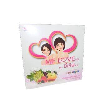 Me Love Collagen mix (รสนมวนิลา) มีเลิฟ มิ๊ก เพิ่มแคลเซี่ยมและนิ่มนวลให้ผิว จำนวน 1กล่อง (40 ซอง)