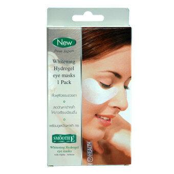 Smooth E Whitening Hydrogel eye masks 1คู่