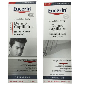 Harga Eucerin Men Dermo Capillaire Shampoo Thinning Hair Shampoo + Eucerin Men Dermo Capillaire Thinning Hair Treatment