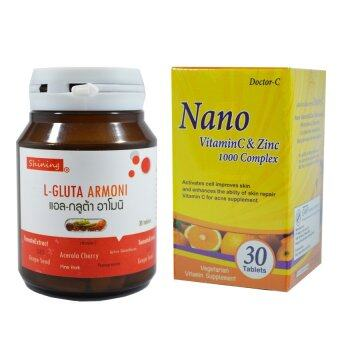 Shining L-Gluta Armoniแอล-กลูต้า อาโมนิ แพคคู่ขาวคูณสอง กับDoctor C Nanoวิตามินซี เพื่อผิวขาวใส(1ชุด)