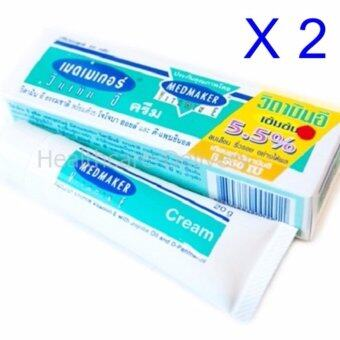 Medmaker vitamin eเมดเมเกอร์ วิตามิน อี ครีม5.5% 20 g (2หลอด)