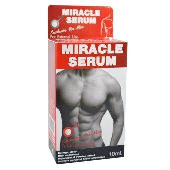 Miracle Serum เซรั่ม นวด เฉพาะจุดสำหรับท่านชาย 10ml. (1 กล่อง)