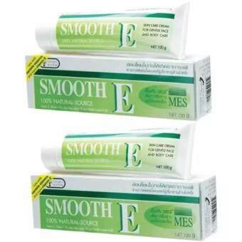 SMOOTH E Cream 100 กรัม (x2 หลอด)