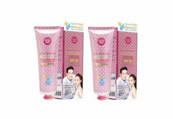 Cathy Doll L-Glutathione Magic Cream SPF50 PA+++ 138 ml. 2 หลอด ครีมกันแดด ละอองน้ำ บางเบา ปรับผิวขาวทันที