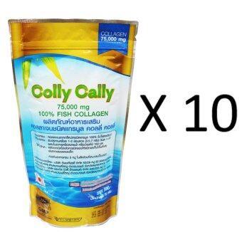 คอลลาเจนจากปลา100% Fish Collagen Colly Cally 75000 mg. X 10 Sachet