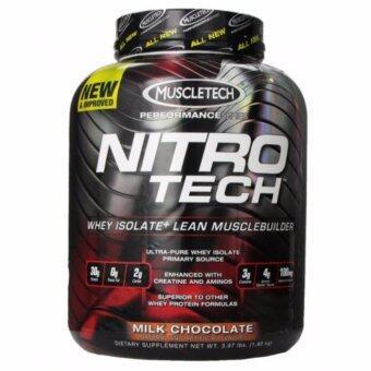 MuscleTech NitroTech Performance 4 ปอนด์ รสช๊อกโกแลต เวย์โปรตีน
