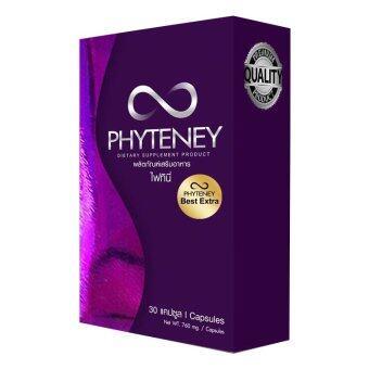 Phyteney ไฟทินี่ อาหารเสริมลดน้ำหนัก30แคปซูล