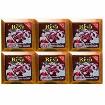Reya Tamarind & Glutathione Soap เรยา สบู่มะขาม กลูต้า (170g.x6ก้อน)