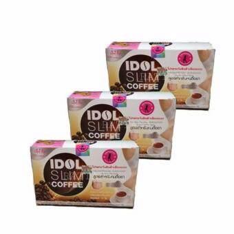 ไอดอล สลิม คอฟฟี่ IDOL SLIM COFFEE กาแฟลดน้ำหนัก สูตรคนดื้อยา เร่งเผาผลาญไขมันต่ำ 3 กล่อง (10 ซอง/กล่อง)